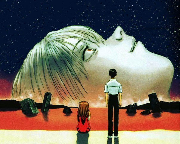 Komm, Suesser Tod (Come, Sweet Death) End of Evangelion