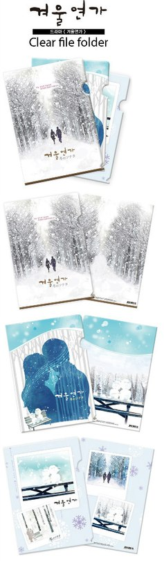 winter sonata as the pioneer of This is the coldest and darkest work ever composed by this pioneer of illusion of unbroken surface [glacial movements winter sonata - only you.